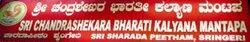 Sri Chandrashekara Bharathi Kalyana Mantapa