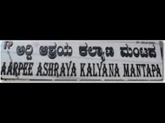 Aarpee Ashraya Kalyana Mantapa