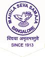 Mahila Seva Samaja High School