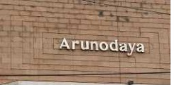 Arunodaya Kalyana Mantapa