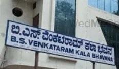 B S Venkataram Kala Bhavana