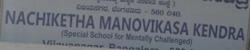 Nachiketa Manovikasa Kendra