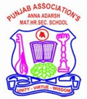 Anna Adarsh Matric Higher Secondary School