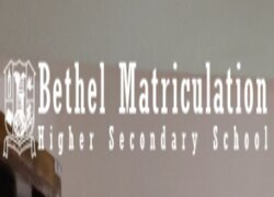 Bethel Matriculation Higher Secondary School