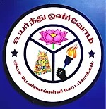 Pathipaga Chemmal K Ganapathy Government Higher Secondary School