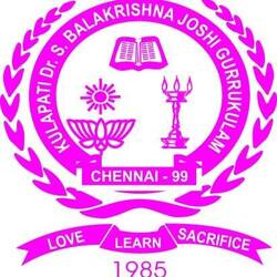 Kulapathi Dr. S Balakrishna Joshi Gurukkulam Matriculation Higher Secondary School