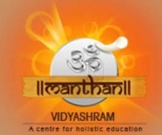 Vanshi Manthan Vidyashram School