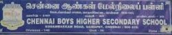 Chennai Boys Higher Secondary School