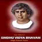 Aw Sindhu Vidya Bhavan