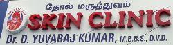 Sri Sai Clinic