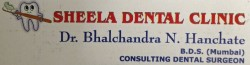 Sheela Dental Clinic
