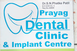 Prayag Dental Clinic