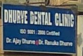 Dhurve Dental Clinic
