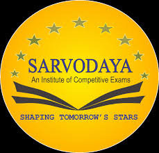 Sarvodaya Institute Of Competitive Exams
