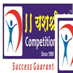 Yashashree Competition Zone