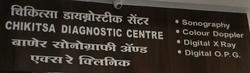 Chikitsa Diagnostic Centre