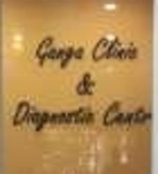 Ganga Clinic And Diagnostic Centre