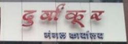 Durvankur Mangal Karyalaya