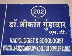Imaging Point Diagnostic Center