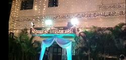 Noorah-Al-Bassam Hall