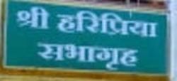 Shree Haripriya Hall