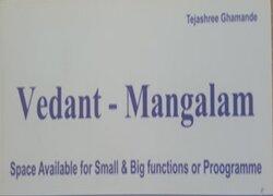 Vedant Mangalam