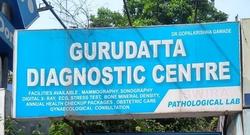 Gurudatta Clinic And Diagnostic Center