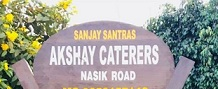 Akshay Catering Services