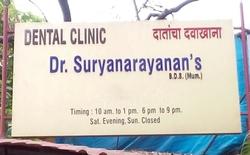 Dr. R.Suryanarayanans Dental Clinic