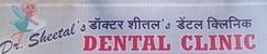 Dr.Sheetal Dental Clinic