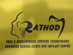 Dr.Rathods Clinic