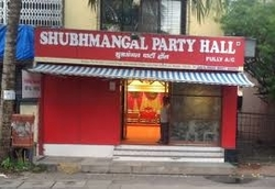 Shubhmangal Party hall
