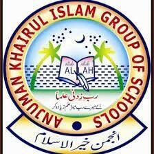 Anjuman Tablighul Islam Urdu High School