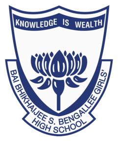 Bai Bs Bengallee Girls High School