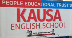 Kausa English School