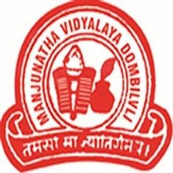 Manjunatha Vidyalaya