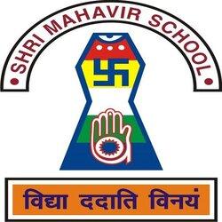 Shri Mahavir Jain English School