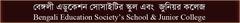 Bengali Education Society School
