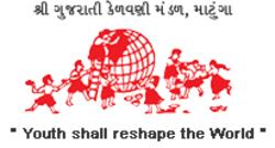 Shree Amulakh Amichand International School