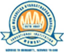 Swami Muktanand High School