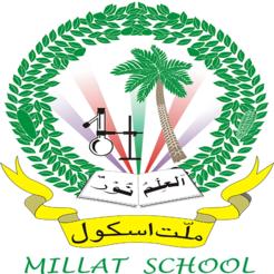 Millat Girls High School
