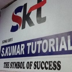 S Kumars Tutorials