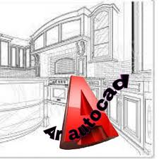 Ar Autocad Private Tuitions