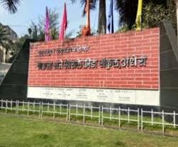 Shahaji Raje Sport Complex