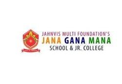 Jana Gana Mana Vidyamandir School