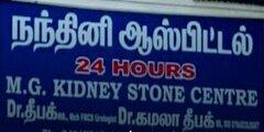 Nanthini Hospital Besant Nagar