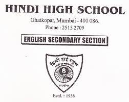 Hindi High School