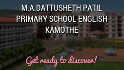 Koeso Dattusheth Patil Prathamik School