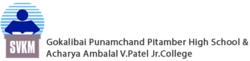 Acharya Ambalal V Patel School