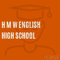 Hmw English High School